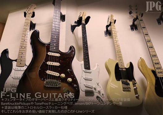 ギターショー展示会ポスターの画像