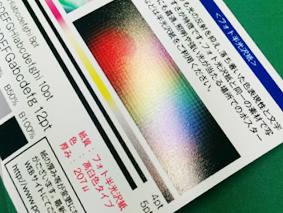 フォト半光沢紙の表面画像