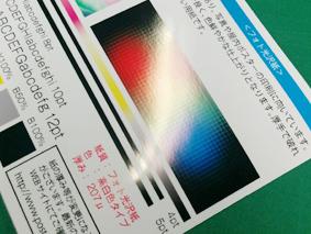 フォト光沢紙の表面画像