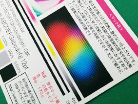 マット紙の表面画像