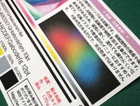 和紙(白色無地)の表面画像