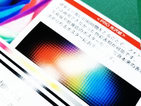 PRO光沢紙の表面画像
